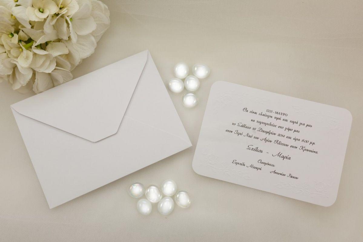 b07de38b5689 Προσκλητήρια Γάμου σε πολλά σχέδια και χρώματα.